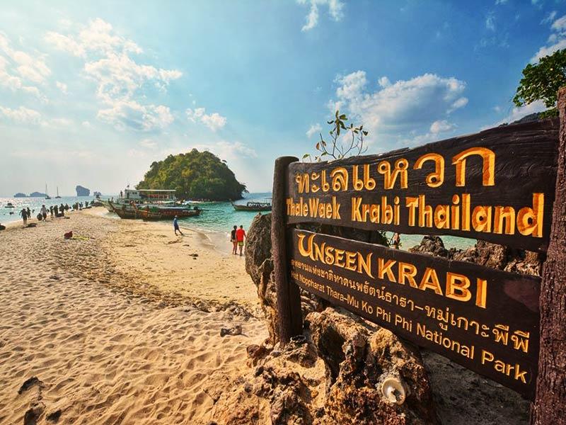 ทัวร์ 7 เกาะ กระบี่ ทะเลแหวกช่วงบ่าย