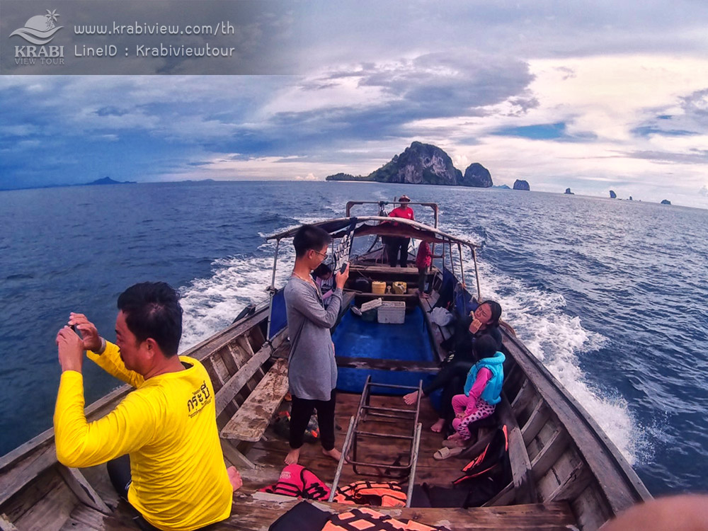 ทัวร์ 4 เกาะ ทะเลแหวก เหมาเรือหางยาว ส่วนตัว