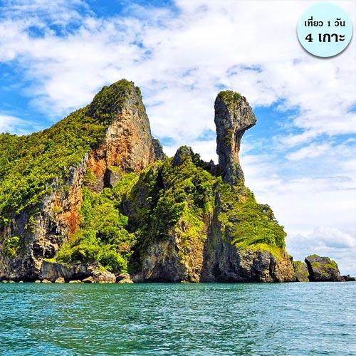 เกาะไก่ กระบี่ ที่เที่ยว