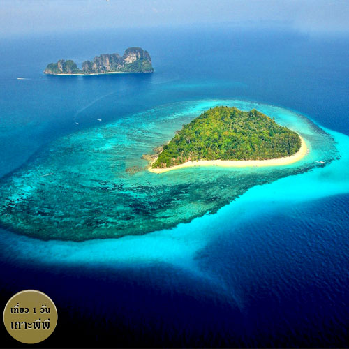เที่ยวกระบี่ ทะเลน้ำใสที่เกาะไม้ไผ่
