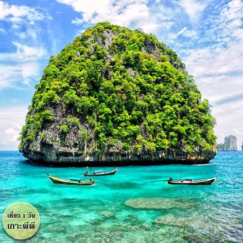 สถานที่ท่องเที่ยว กระบี่ เกาะพีพีเล อ่าวโล๊ะซามะ