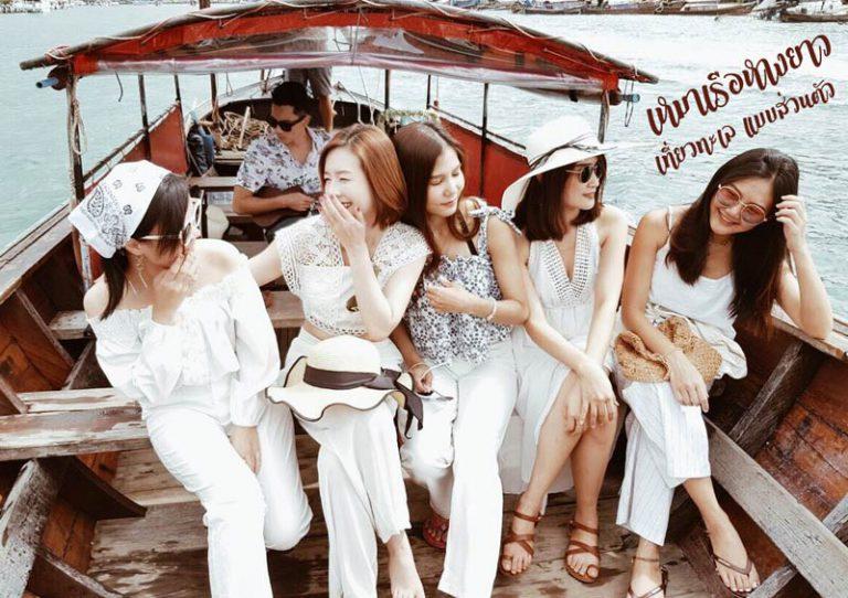 รีวิว เหมาเรือหางยาว กระบี่ เที่ยวเกาะห้อง