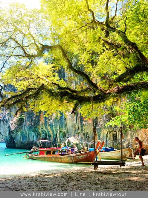 เกาะลาดิง จร้า มากับทริปเกาะห้อง