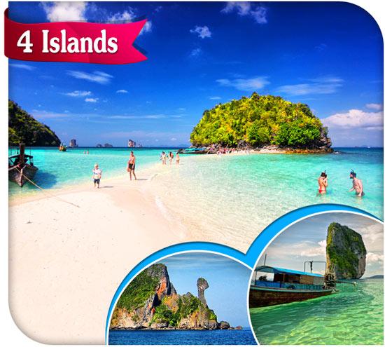 เที่ยวกระบี่ 1 วัน เต็มวัน ทัวร์ 4 เกาะ ทะเลแหวก