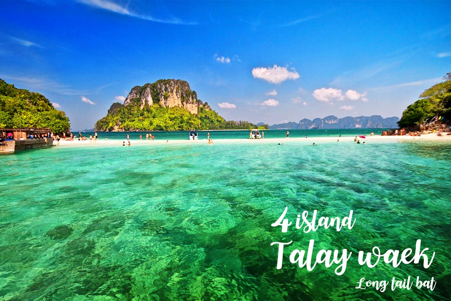 4 island krabi by private long tail boat